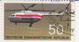 "Марка поштова негашена. ""МІ-8. Deutsche Demokratische Republik"""