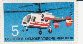 "Марка поштова негашена. ""КА-26. Deutsche Demokratische Republik"""