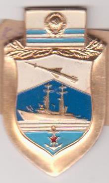 Емблема Міністра оборони СРСР.