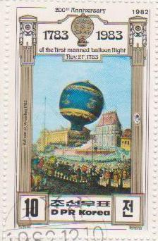 "Марка поштова гашена. ""Balloon at Versailles 1783. 200th Anniversary of The First Manned Balloon Flight. Nov 21 st. 1783. DPR Korea"""