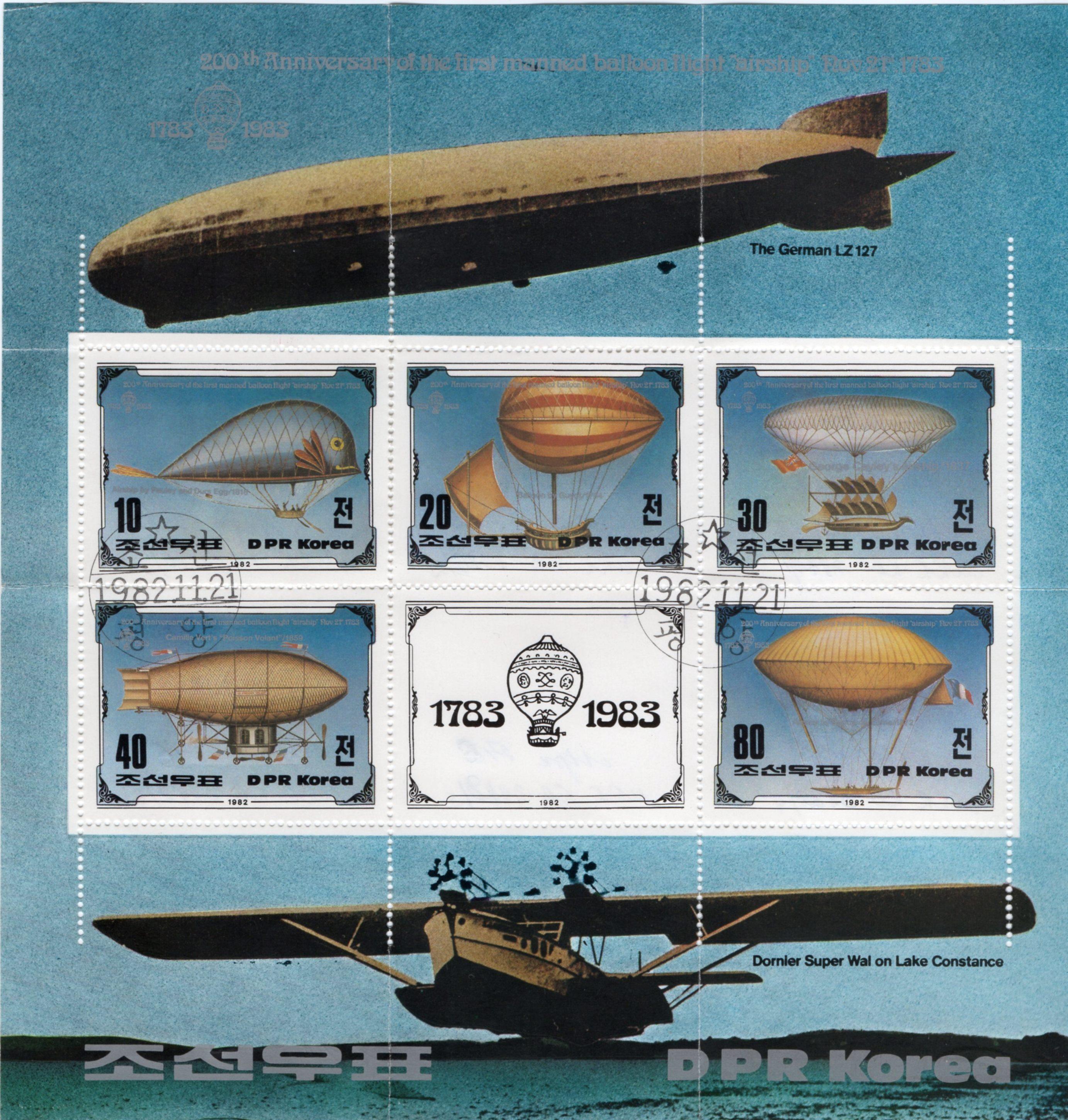 "Блок марок поштовий гашений. ""The German LZ 127. Dornier Super Wal on Lake Constance. 200th Anniversary of The First Manned Balloon Flight. Nov 21 st. 1783. DPR Korea"""