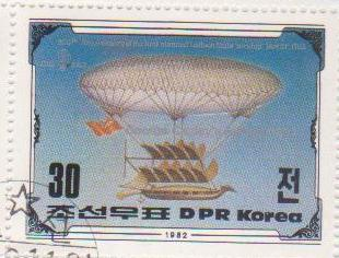 "Марка поштова гашена. ""George Cayley's airship / 1837. 200th Anniversary of The First Manned Balloon Flight. Nov 21 st. 1783. DPR Korea"""