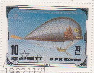 "Марка поштова гашена. ""Airship by Pauley and Durs Egg / 1818. 200th Anniversary of The First Manned Balloon Flight. Nov 21 st. 1783. DPR Korea"""