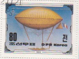 "Марка поштова гашена. ""Airship by Dupuy de Lome / 1872. 200th Anniversary of The First Manned Balloon Flight. Nov 21 st. 1783. DPR Korea"""