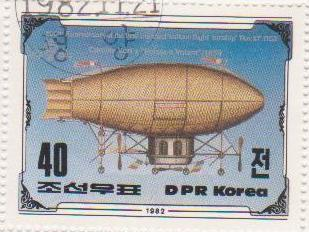"Марка поштова гашена. ""Camille Vert's ""Poisson Volant"" / 1859. 200th Anniversary of The First Manned Balloon Flight. Nov 21 st. 1783. DPR Korea"""