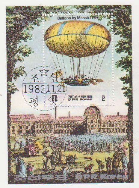 "Марка-блок поштова гашена. ""Balloon by Masse  / 1784. 200th Anniversary of The First Manned Balloon Flight. Nov 21 st. 1783. DPR Korea"""