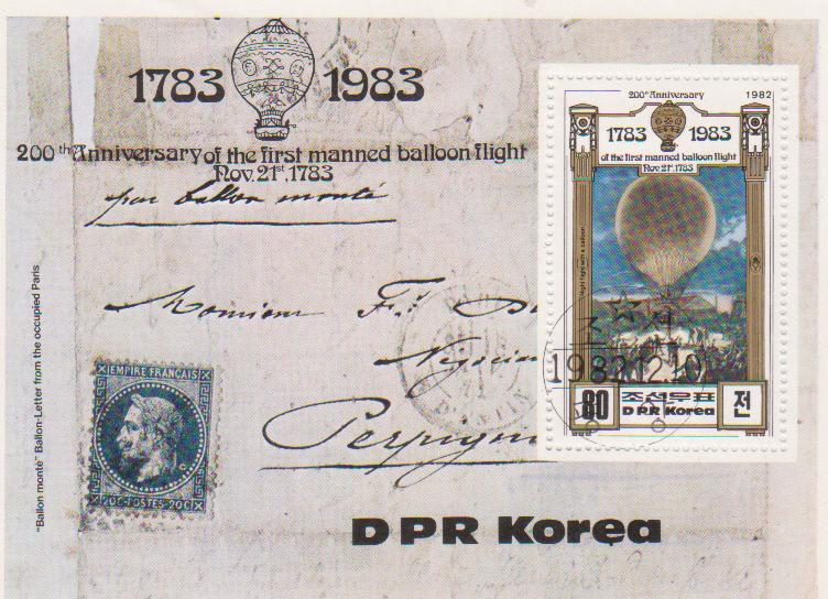 "Марка-блок поштова гашена. ""Ballon monte"" Ballon-Letter from the occupied Paris. Night flight with a balloon. 200th Anniversary of The First Manned Balloon Flight. Nov 21 st. 1783. DPR Korea"""