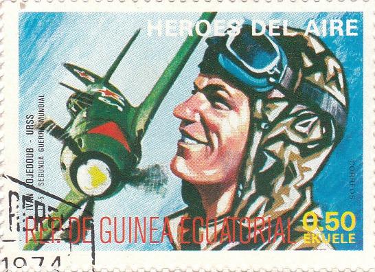 "Марка поштова гашена. ""Ivan Kojedoub - URSS. LA 5. Segunda Guerra Mundial. Heroes del Aire. República de Guinea Ecuatorial"""