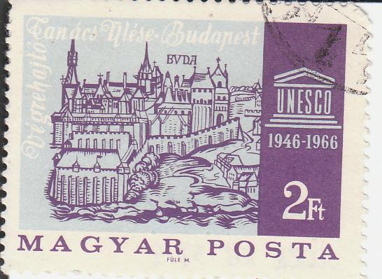 """Марка поштова гашена """"Végrehajtó Tanács Ulese. Budapest. Unesco 1946-1966. Magyar posta"""""""