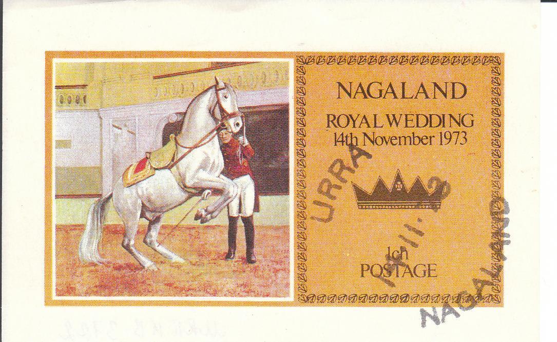 "Марка-блок гашена ""Royal wedding 14th november 1973. Nagaland"""