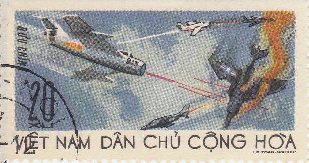 "Марка поштова гашена ""Việt Nam Dân chủ Cộng hòa / Демократична Республіка В'єтнам"""