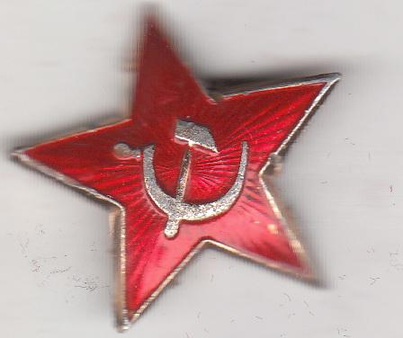 """Кокарда уніформи військовослужбовця радянської Червоної Армії. """"Червона зірка"""" з радянською символікою."""