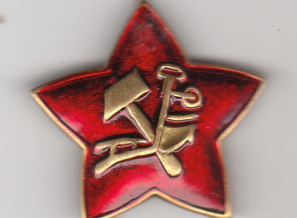 """Кокарда уніформи військовослужбовця Робітничо-селянської Червоної армії. """"Червона зірка"""" з радянською символікою."""