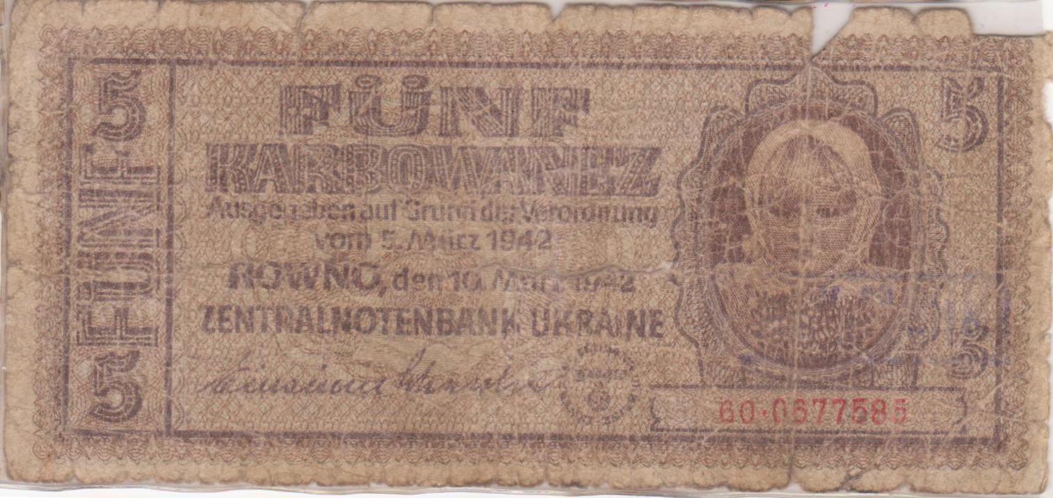 """Грошовий знак. """"5 карбованців. Funf Karbowanez. 1942"""""""