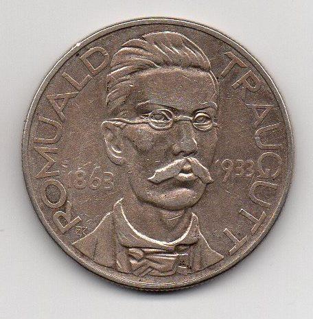 """Грошовий знак. Монета. """"10 złotych. Rzeczpospolita Polska"""""""