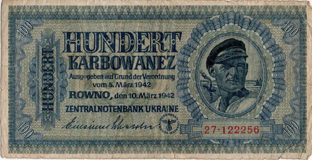 """Грошовий знак. """"100 карбованців. Hundert Karbowanez. 1942"""" (4 од.)"""