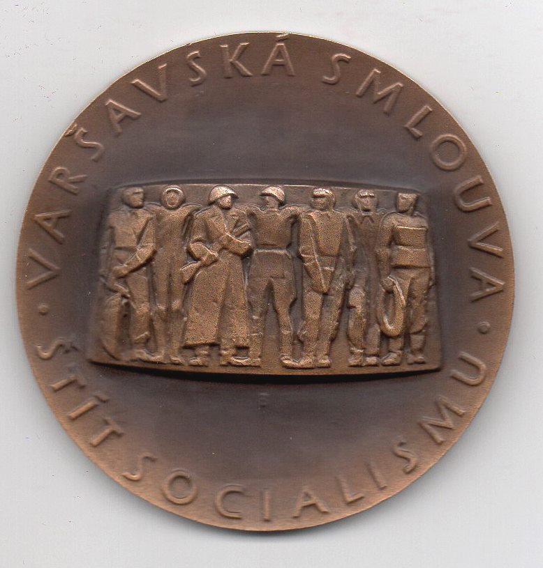 """Медаль настільна. """"Československá lidová armáda. Varšavská smlouva Štít socialismu"""""""