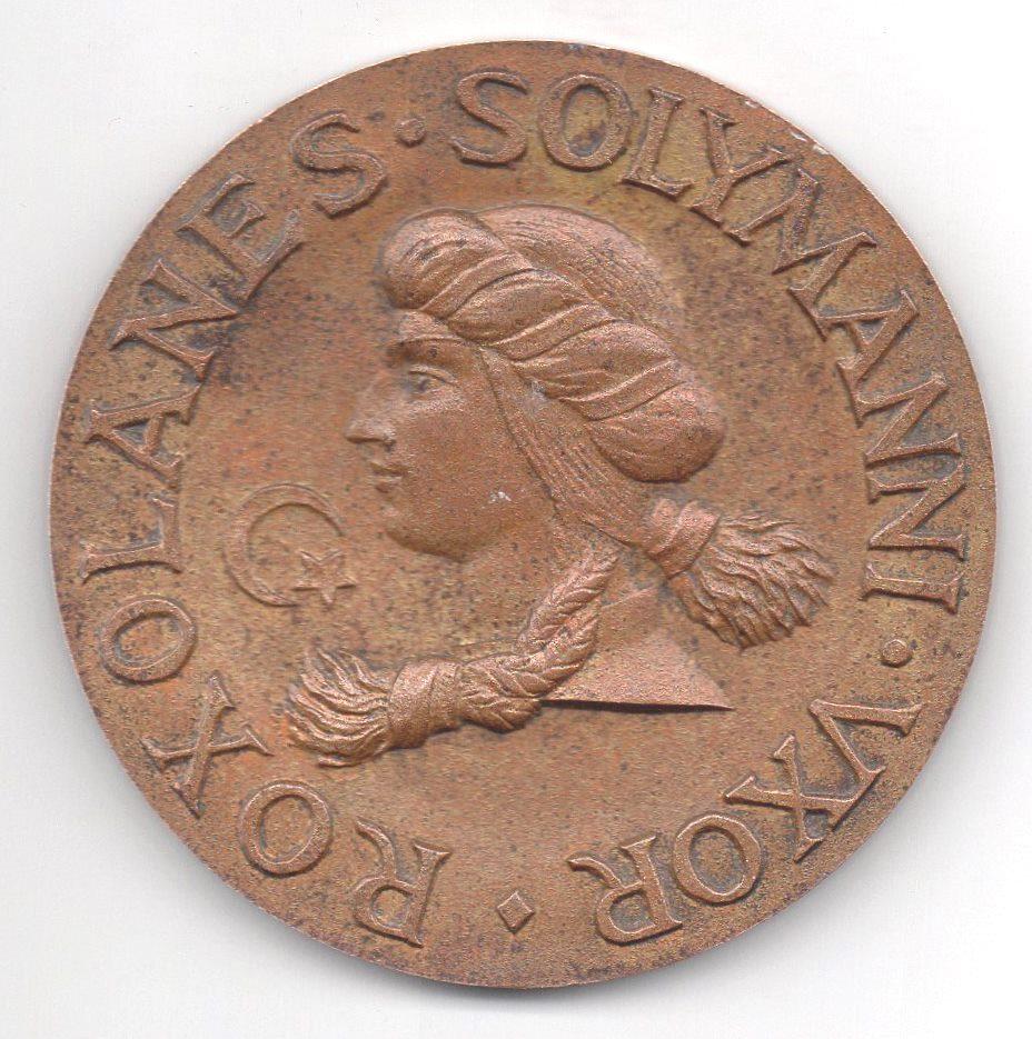 """Медаль настільна. """"Roxolanes Solymanni VXOR"""" (7 од.)"""
