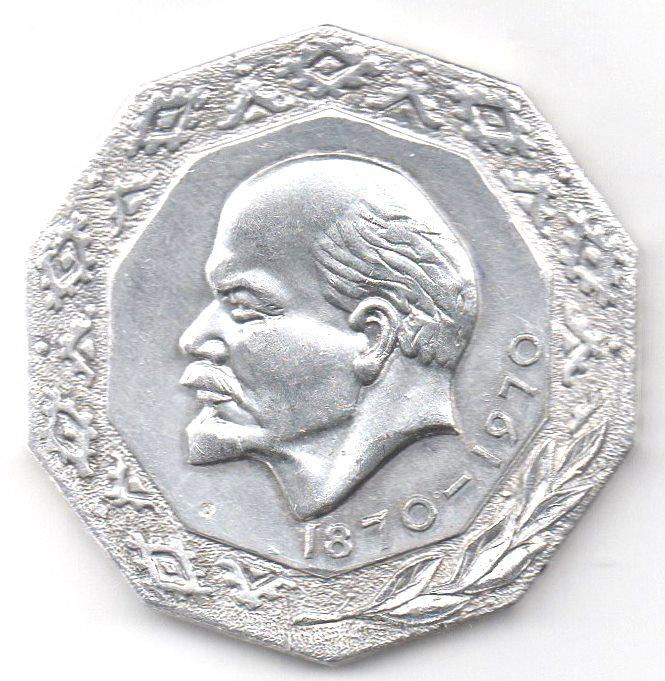 """Медаль настільна. """"За активну роботу по проведенню фестивалю самодіяльного мистецтва УРСР. 1968-1970"""""""