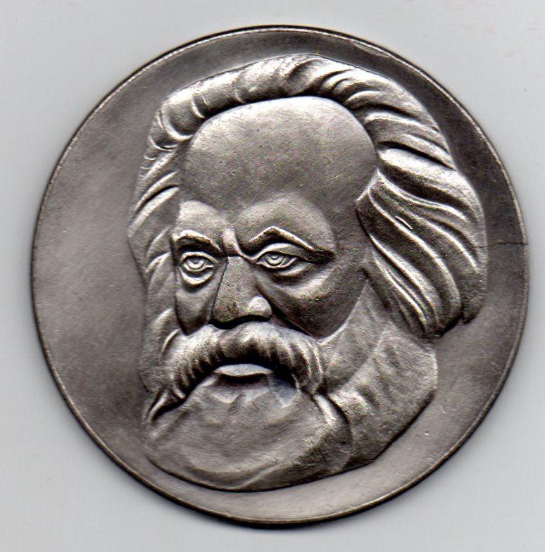 """Медаль настільна, з набору. """"Карл Гайнрих Маркс"""""""