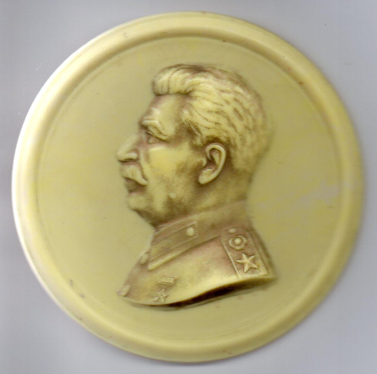 """Барельєф. """"Йосип Віссаріонович Сталін (Джугашвілі)"""""""
