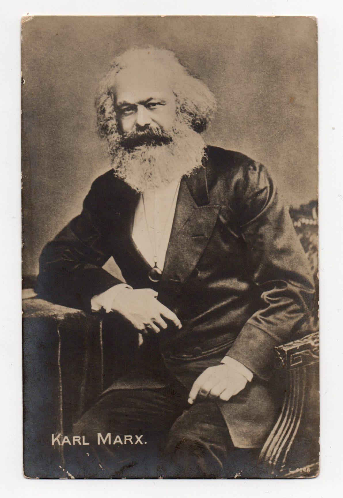"Поштова листівка. ""Karl Marx"""