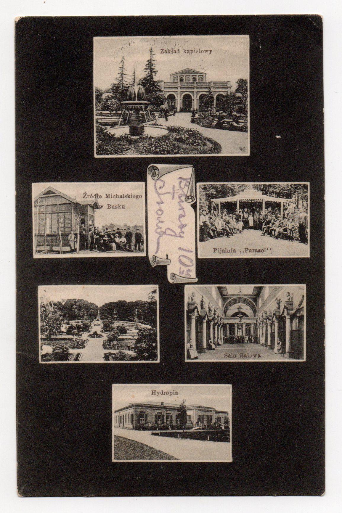 Поштова листівка