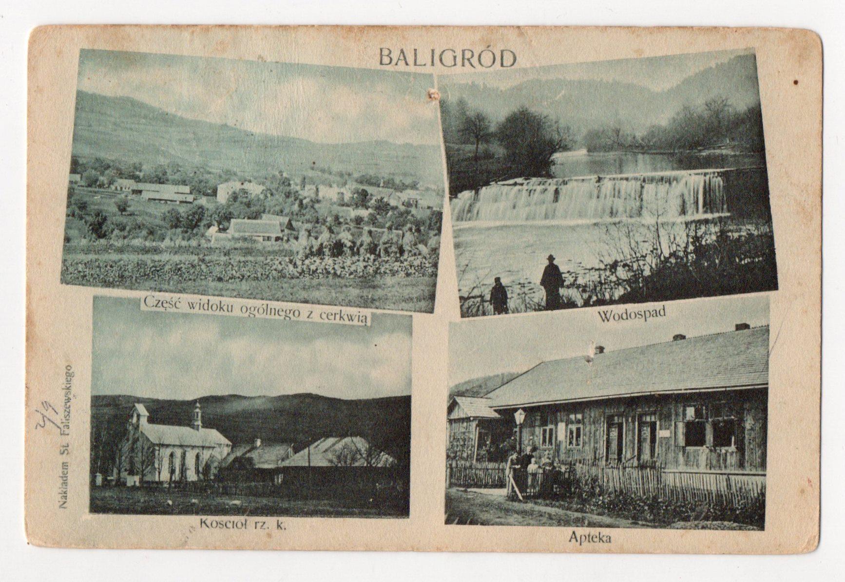 """Поштова листівка. """"Baligrod"""""""