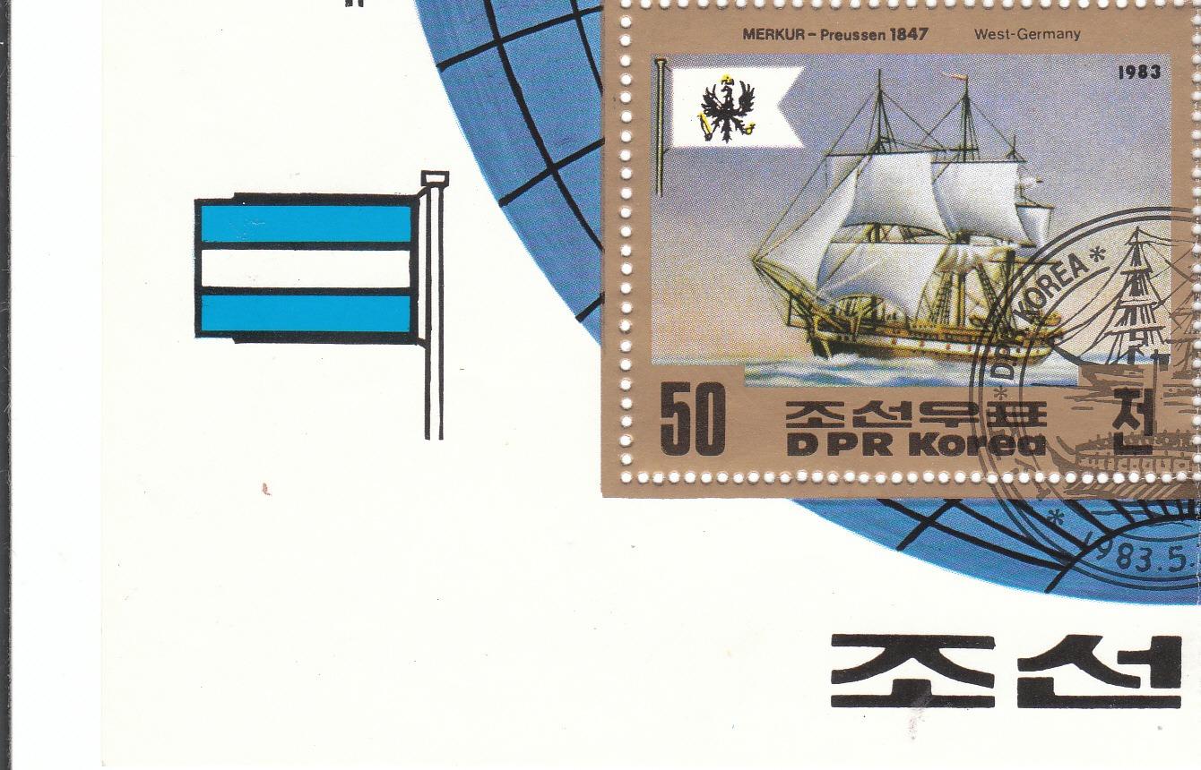 "Марка поштова гашена. Частина блоку. ""Merkur Preussen - West-Germany 1847"". DPR Korea. 1983"