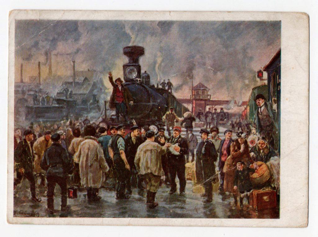 """Поштова листівка. """"Загальний залізничний страйк 1905 р. Худ. Г. К. Савицький"""""""