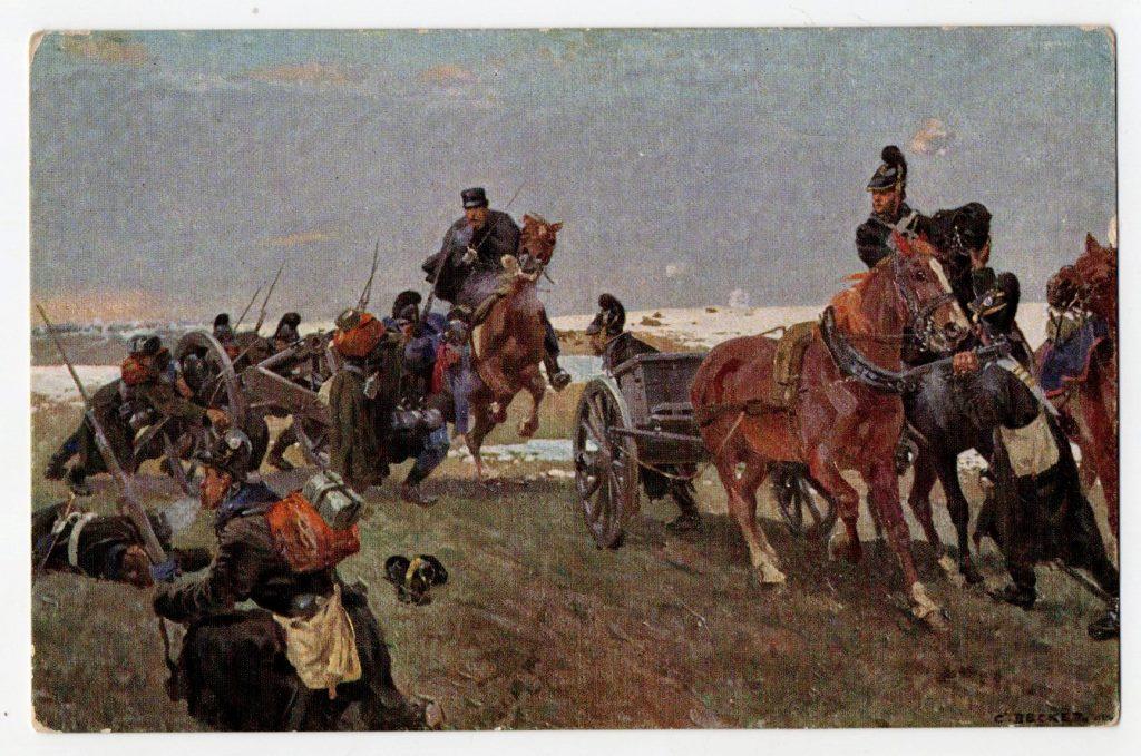 "Поштова листівка. ""Waffentaten der Kgl. Bayer. Militär-Max-Joseph-Ordensritter im Feldzug. 1870-71"""
