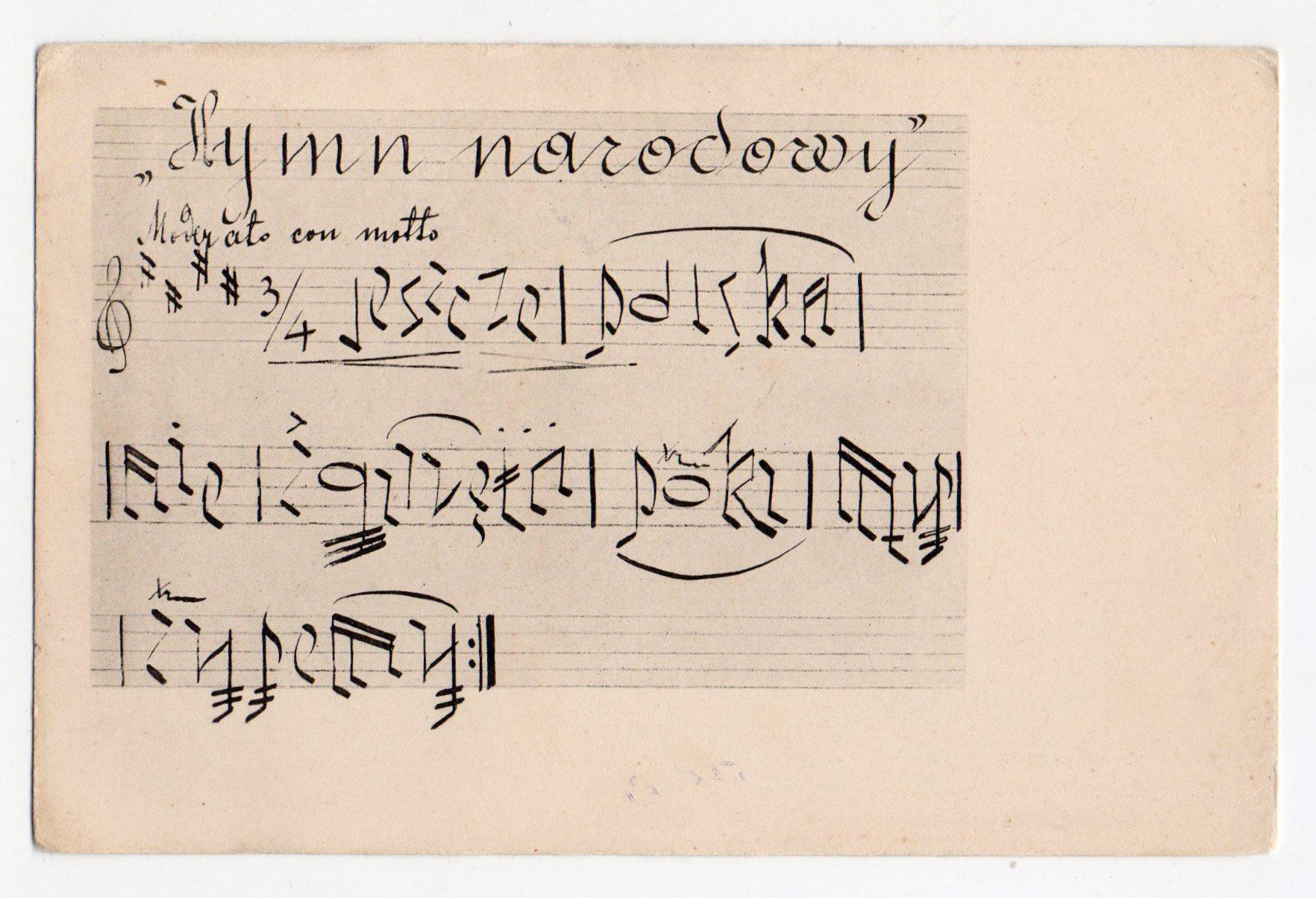 "Поштова листівка. ""Hymn narodowy"""
