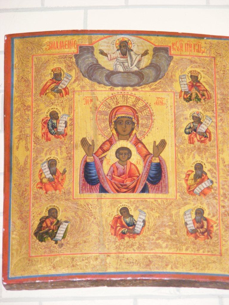 """Ікона """"Знамення Курської Божої Матері зі Святими"""""""