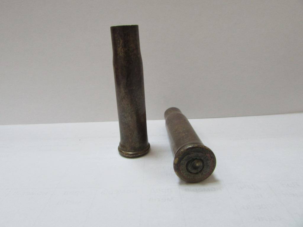 """Зброя. """"Гільза патрона гвинтівки Бердана 1891 р."""" (2 од.)"""