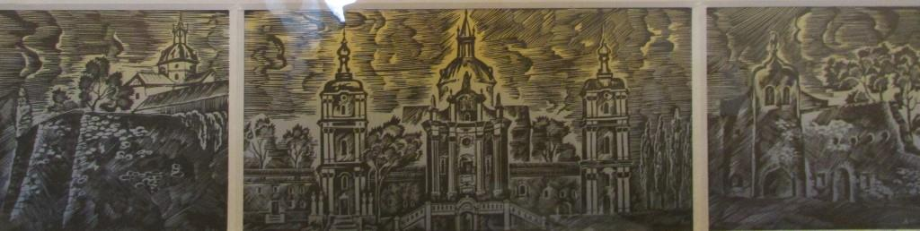 """Мистецтво. Ліногравюра кольорова. """"Домніч А.Т. """"м. Бердичів. Фортеця-монастир кармелітів ХVІІ - XVIІІ ст."""""""