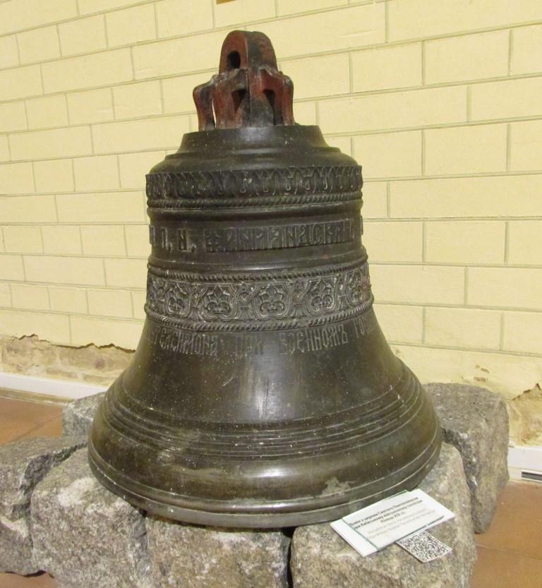 """Метал. """"Дзвін із церкви Святого Пантелеймона"""""""