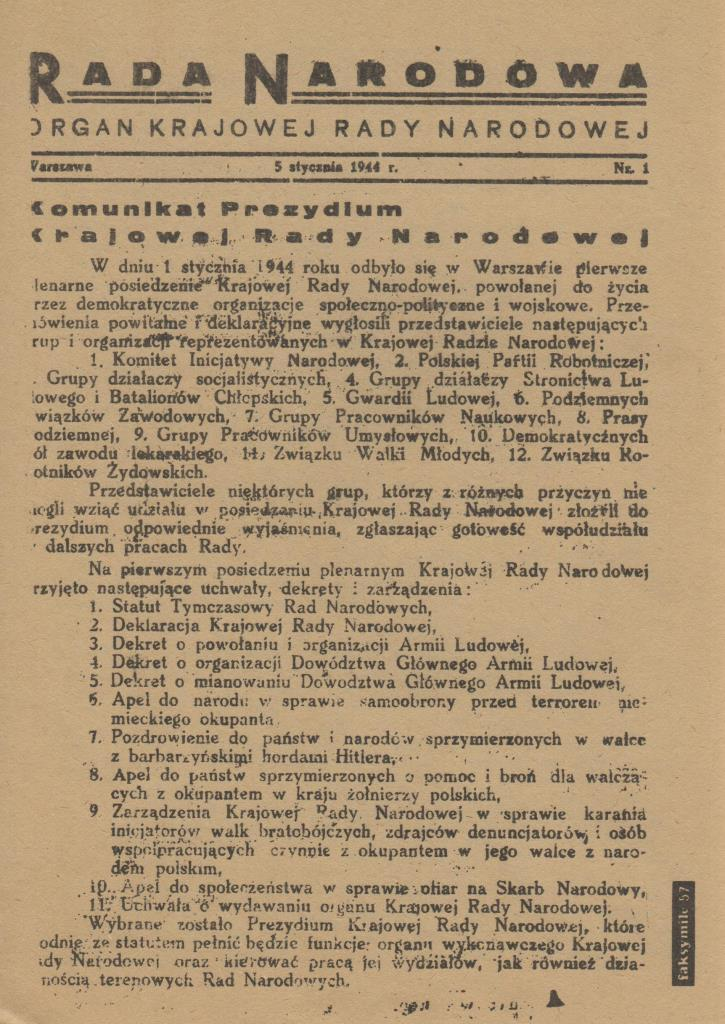 """Документ. """"Центральний орган Крайової Ради Народів «Рада Народова №1» від 05.01.1944 р. (факсиміле)"""""""
