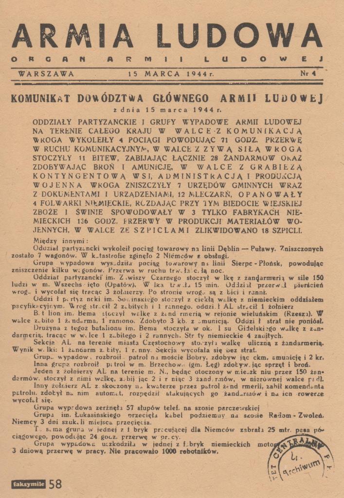 """Документ. """"Орган Армії Людова  «Армия Людова  №4» від 05.01.1944 р. (факсиміле)"""""""
