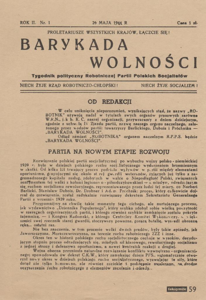 """Документ. """"Політичний тижневик Робочої партії польських соціалістів «Барыкада вольности №1» від 25.05.1944 року (факсиміле)"""""""