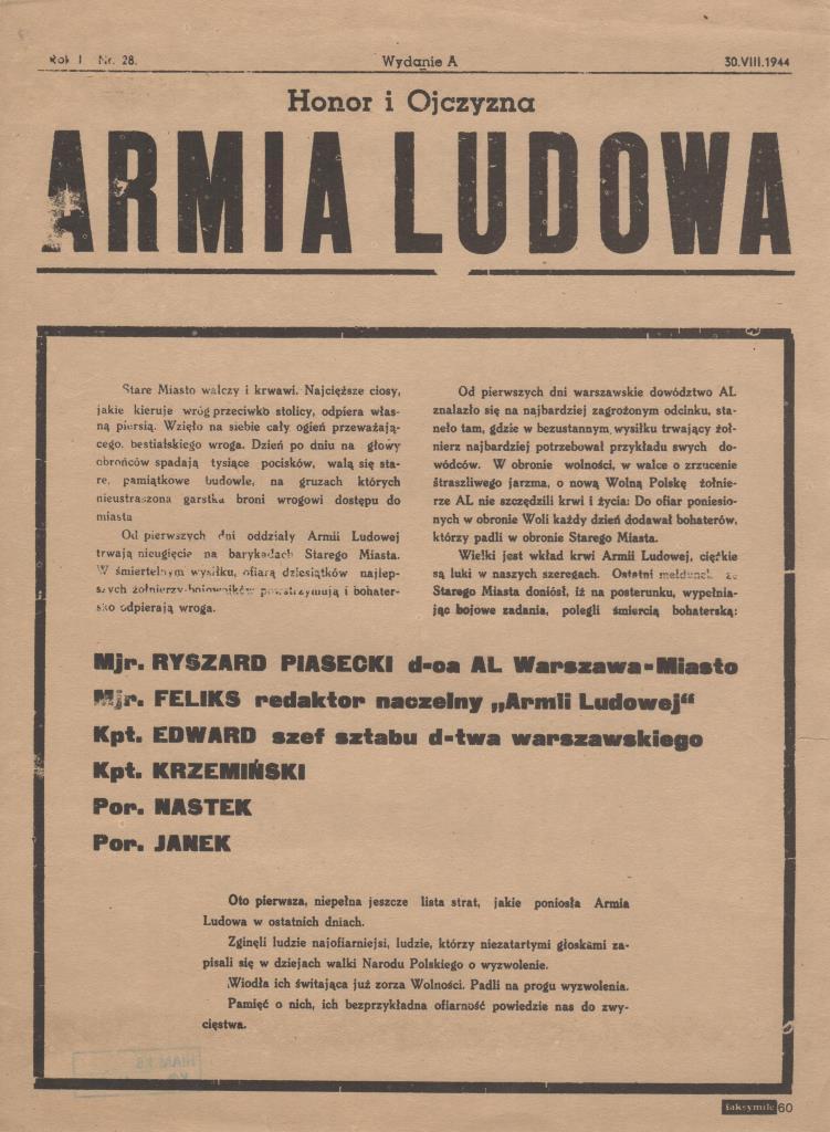 """Документ. """"«Армія Людова» від 30.08.1944 року (факсиміле)"""""""