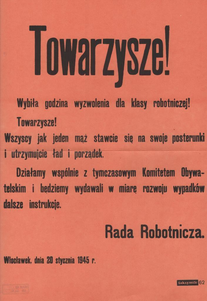"Документ. ""«Объявление Рабочего совета» від 20.01.1945 року (факсиміле)"""