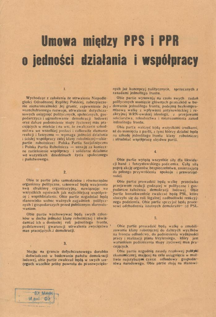 """Документ. """"Угода між ППС і ППР про єдність дій і співпраці від 28.11.1946 року (факсиміле)"""""""