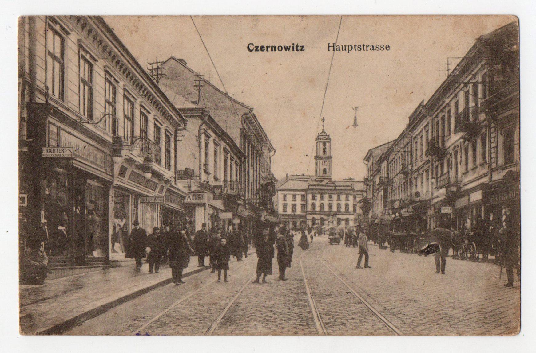 """Поштова листівка. """"Czernowitz - Hauptstrasse"""""""