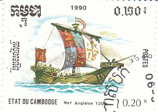 "Марка поштова гашена. ""Net Anglais 1209"". Etat du Cambodge. 1990"
