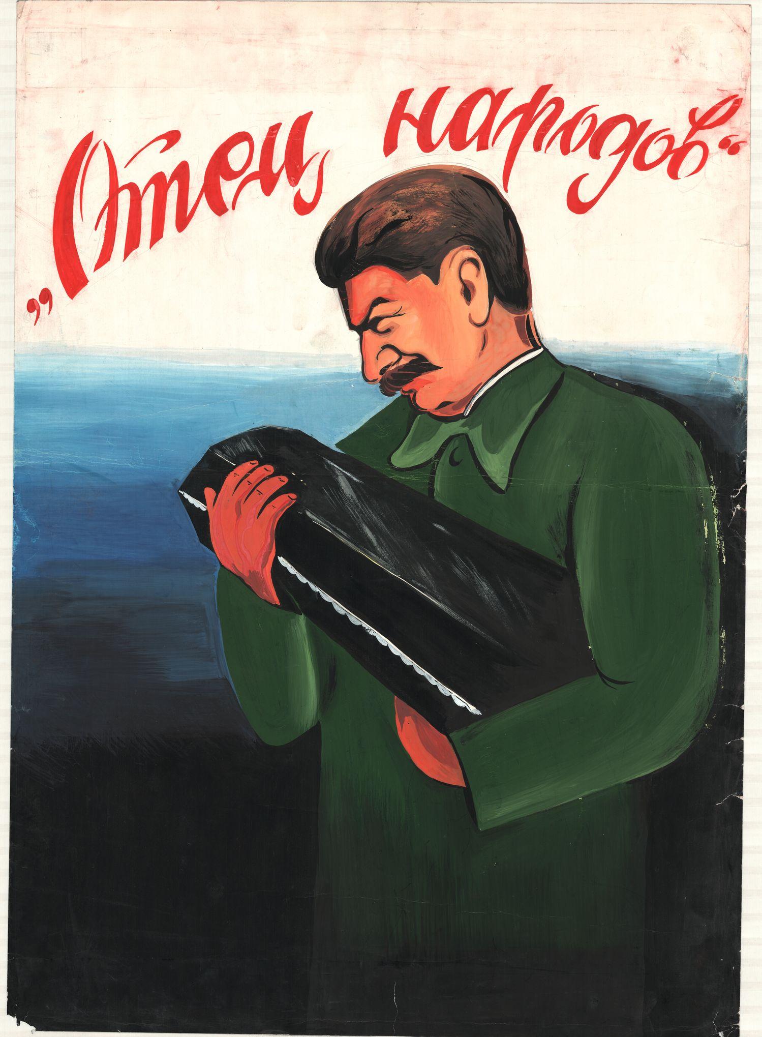 """Плакат """"Отец народов"""""""