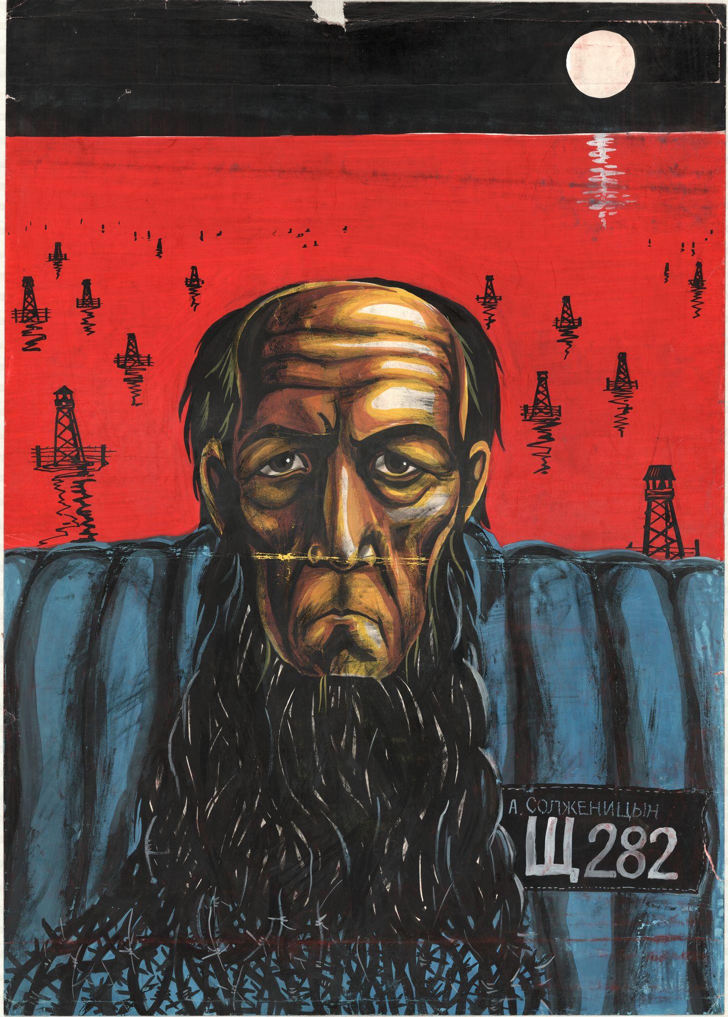 """Плакат """"А. Солженицын """"Щ 282"""""""""""