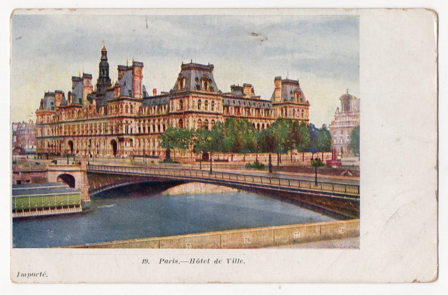 """Поштова листівка. """"Paris. - Hôtel de Ville"""""""