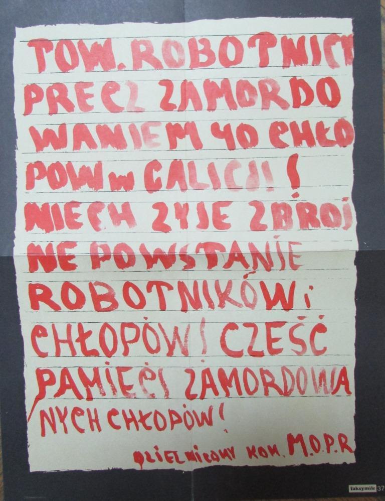 """Документ. Факсиміле. """"Афіша районного комітету Міжнародної організації допомоги революціонерам в Мендзижече, повят Радзимін. 06. 07. 1933 р."""""""