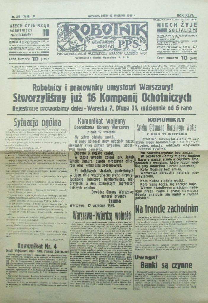 Документ. Факсиміле «Роботник», № 255/7889. 13.09.1939 р.