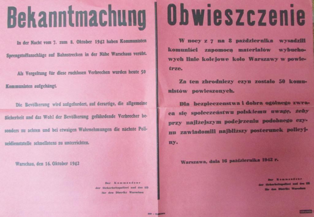 "Документ. Факсиміле. ""Об'ява. 16.10.1942 р."""